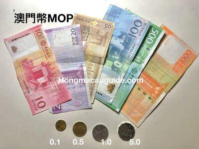 澳門貨幣的各種面額