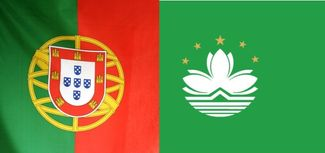 澳門葡國國旗