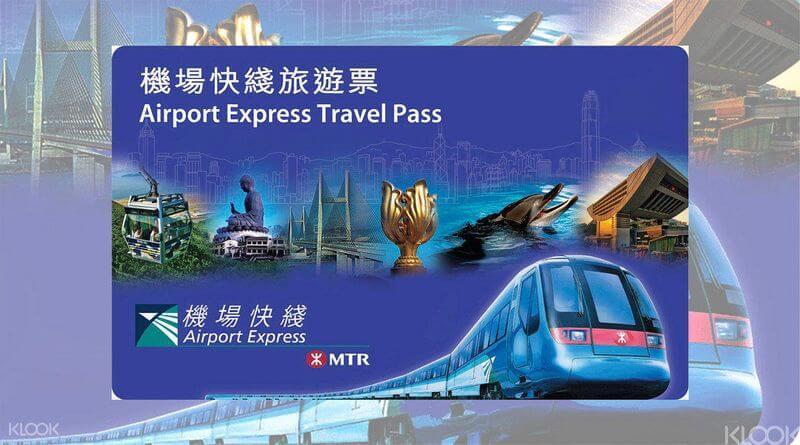 香港機場快線套票港鐵三日券加機場快線